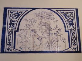 A tile work display inside the restaurant