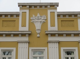 Some of the building details