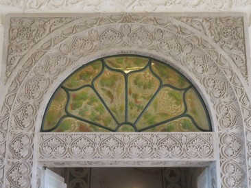 You can see the influences of other cultures in the detail on the building.